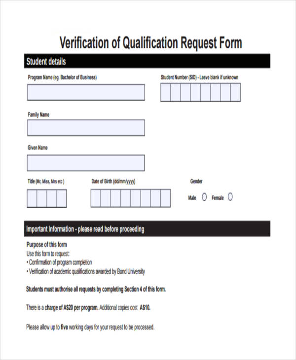 qualification verification request form