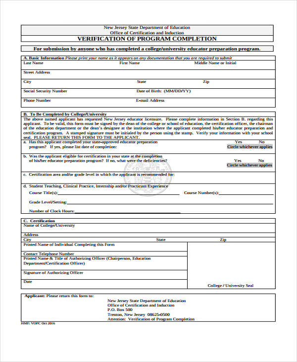 registered apprenticeship program verification form