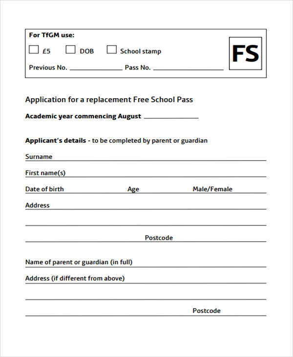 replacement free travel pass form