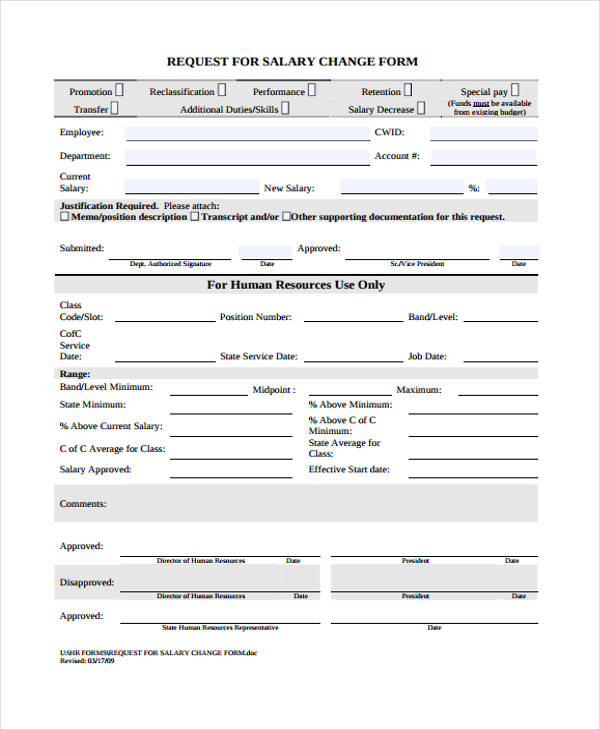 request for salary change form