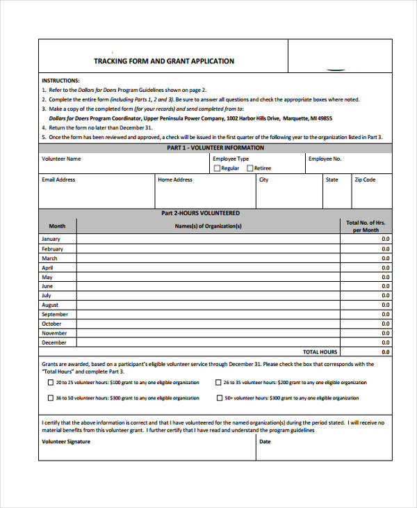 sample grant tracking form