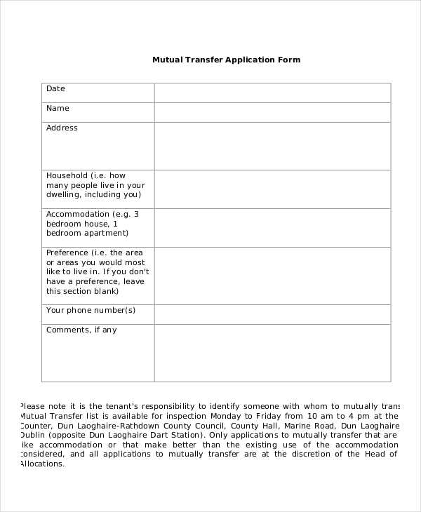 sample mutual transfer application form