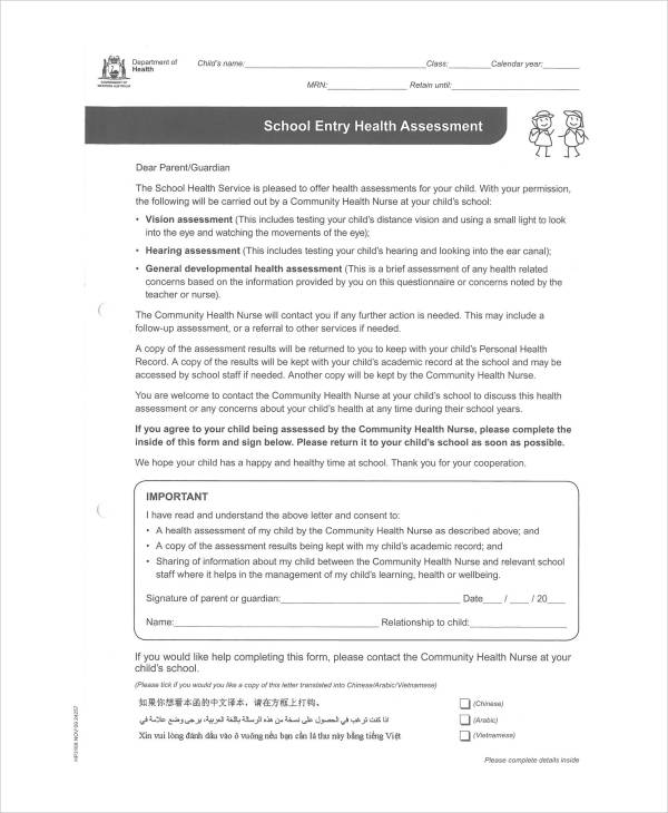school entry health assessment form