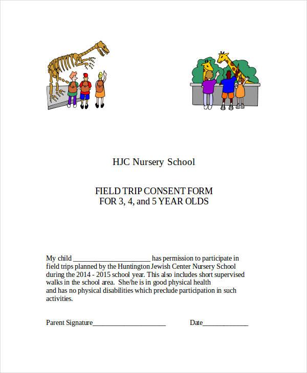 school field trip consent form