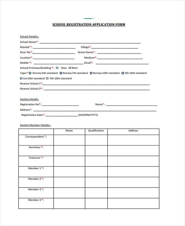 school registration application form