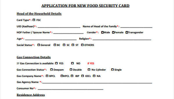 10+ Security Application Form Samples - Free Samples