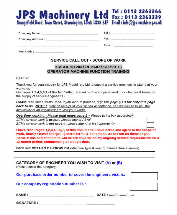 service call out form