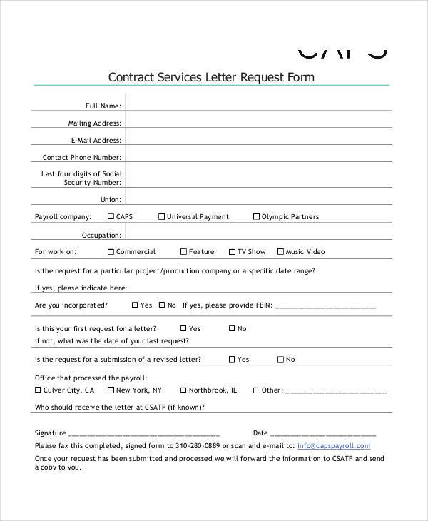 service contract request form
