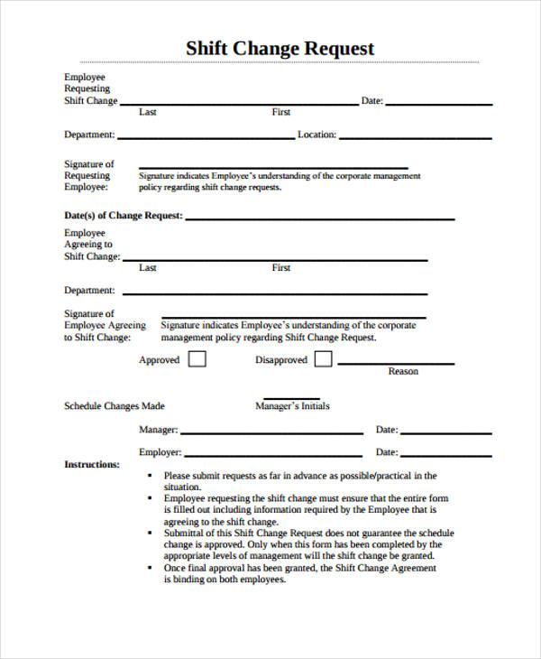 shift change request form2