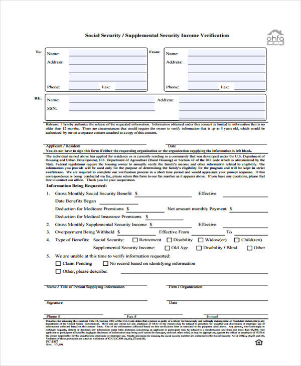 social security income verification form