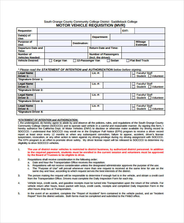 staff support vehicle requisition form