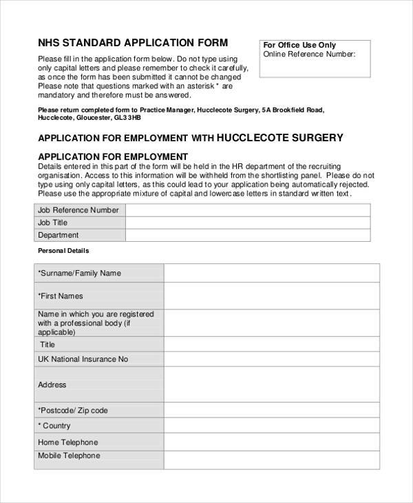 standard hr application form
