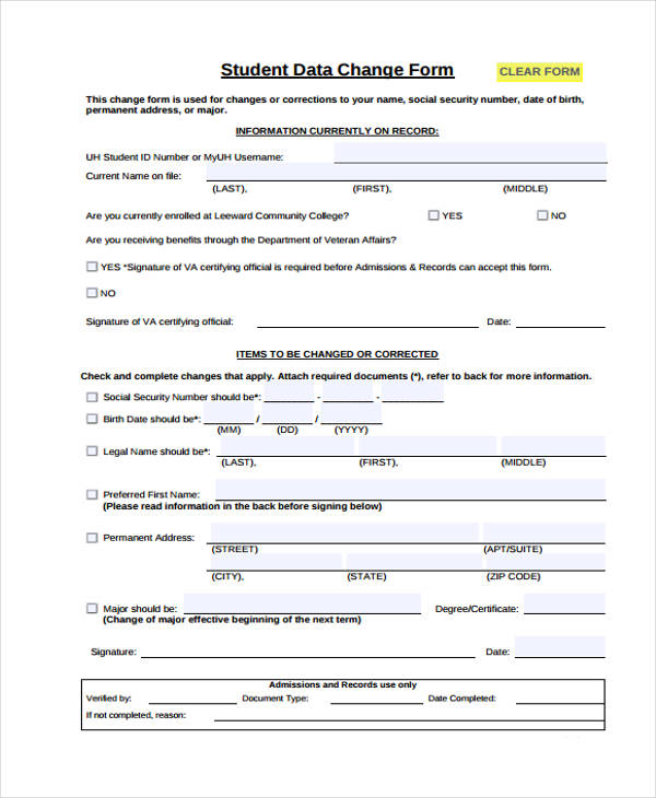 student data change form