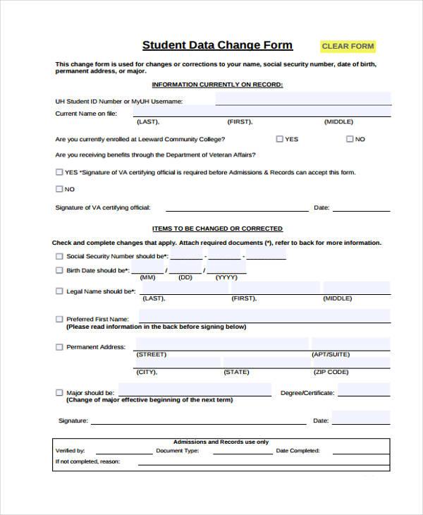 student data change form1