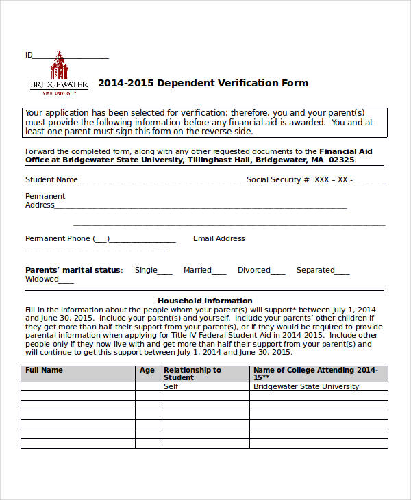 student dependent verification form