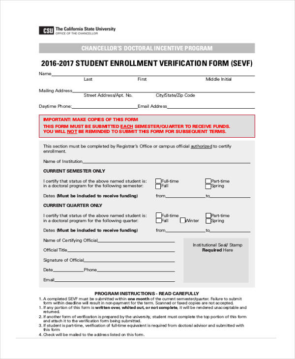 student enrollment verification form2