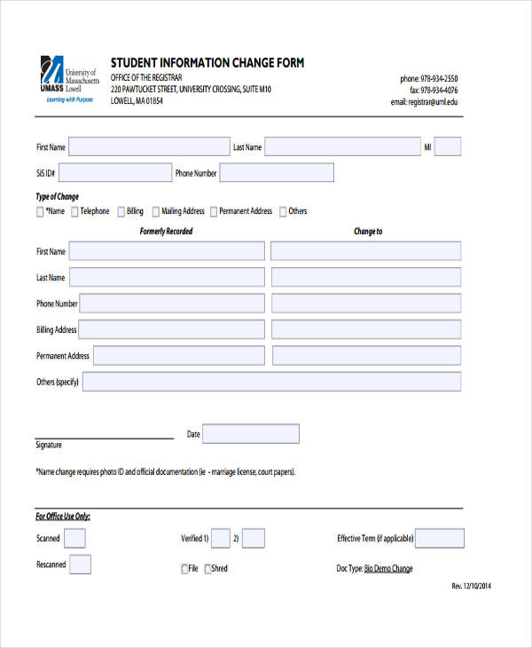 student information change form