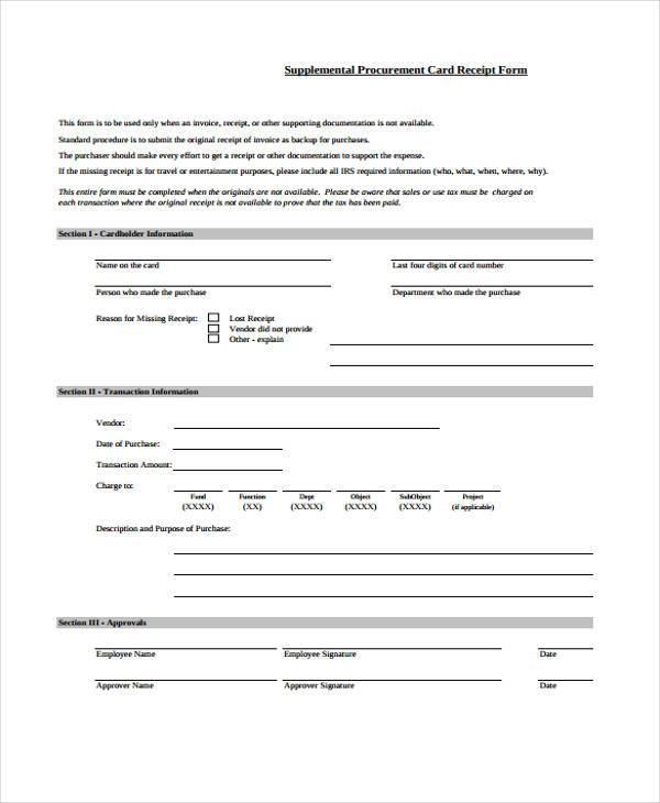 supplemental procurement card receipt form
