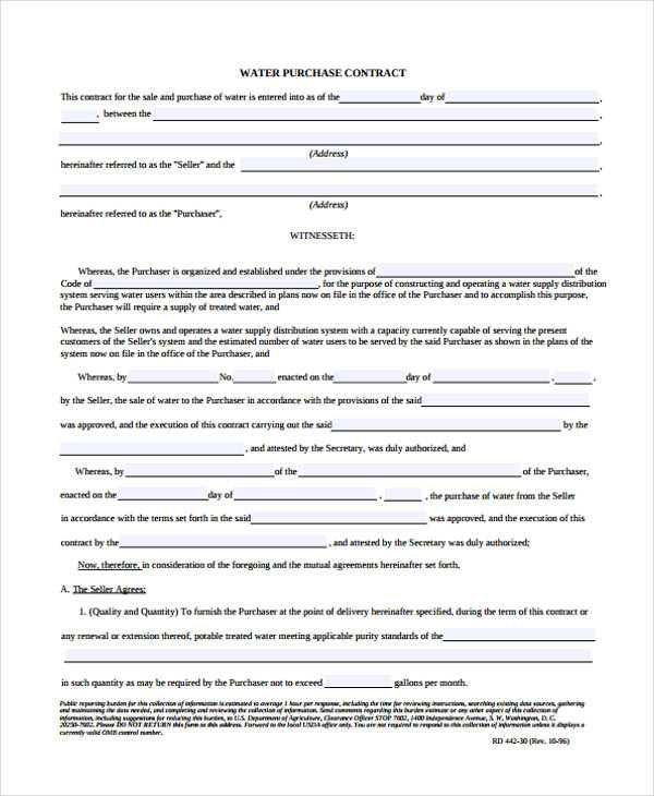 supply contract quantity agreement form