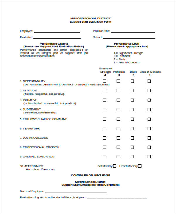 support staff employee evaluation form1