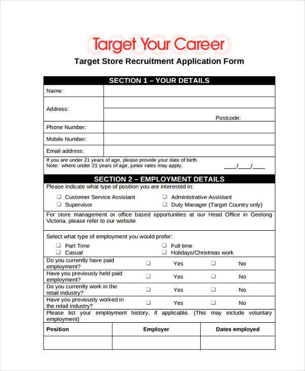 Target Application Forms Target Recruitment Application Form Sample