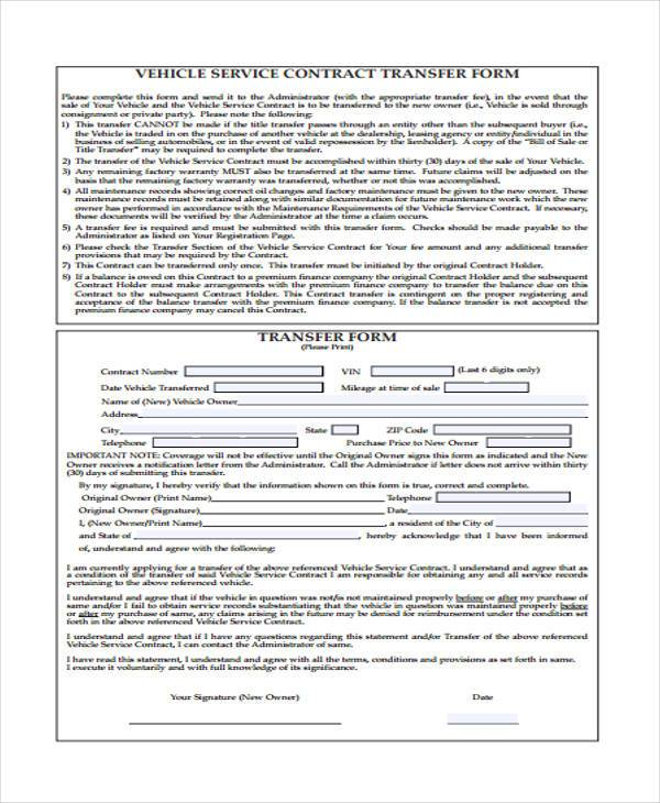 vehicle service transfer form1