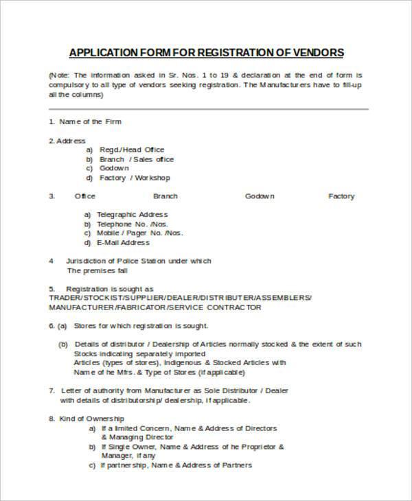 vendor registration application form1