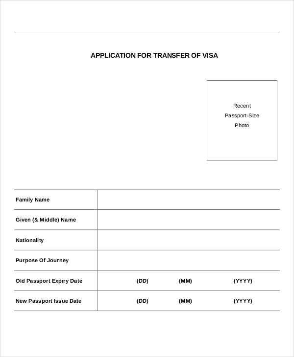visa transfer application form