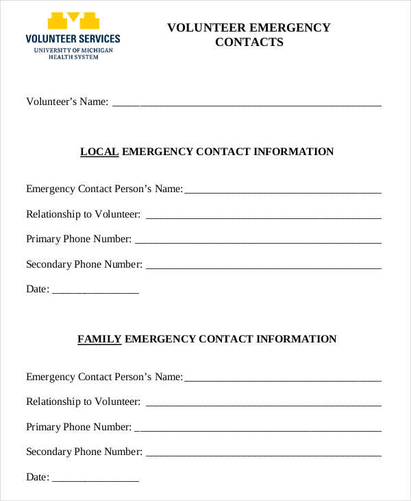 Emergency Contact Information Form  BesikEightyCo
