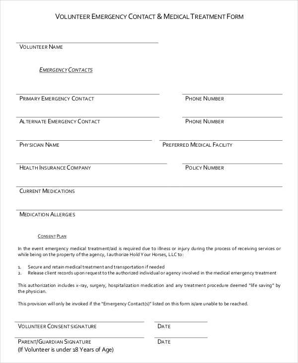 volunteer emergency contact treatment form