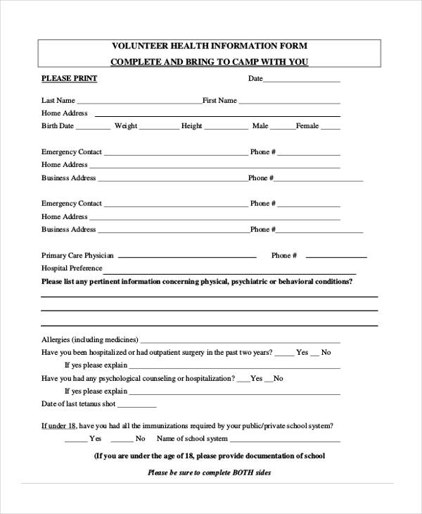 volunteer health emergency contact form
