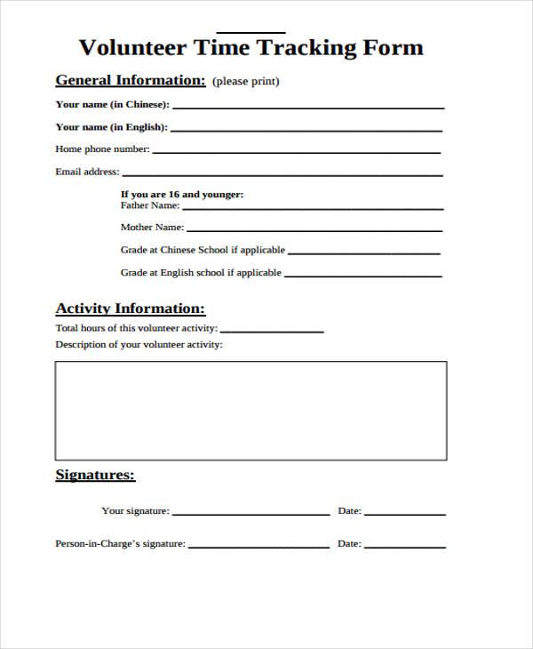 volunteer time tracking form1