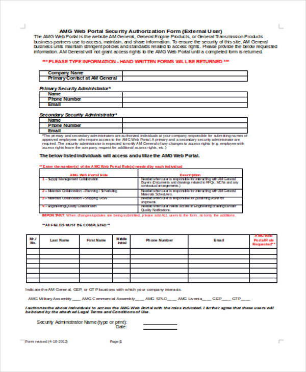 web portal security authorization form