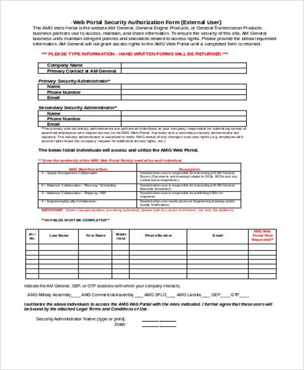 web portal security authorization form1