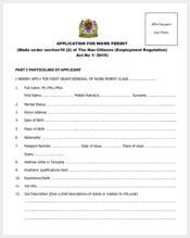work permit renewal application form