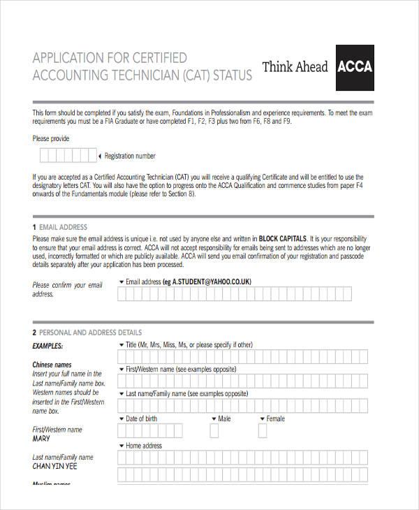 application job accounting form
