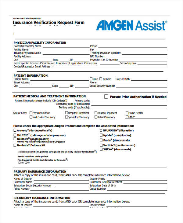 assist insurance verification request form