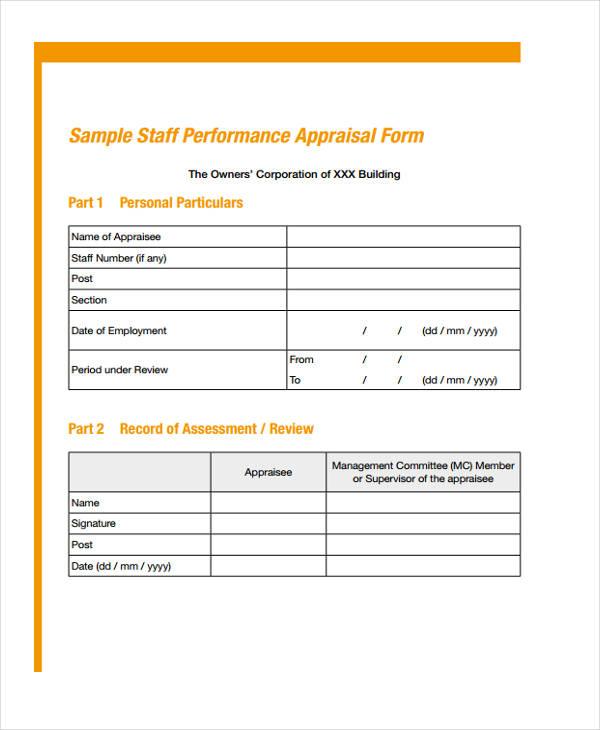 blank staff appraisal form