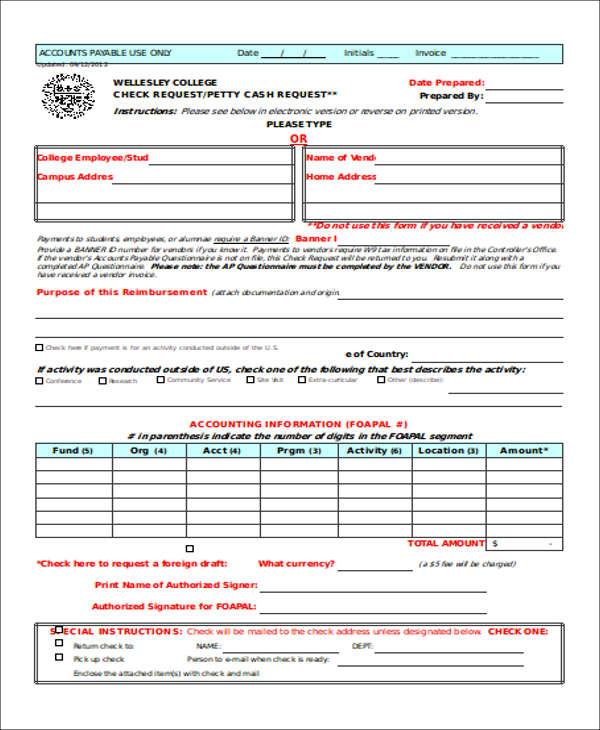 college check request