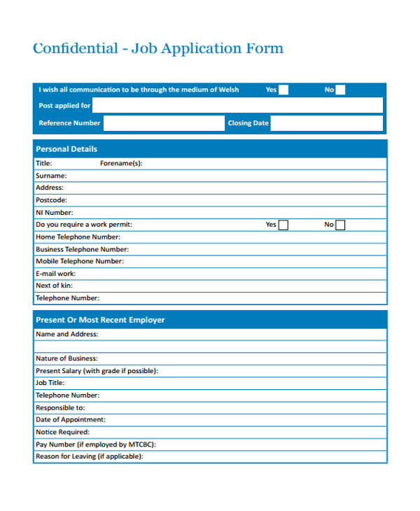 confidential job application form