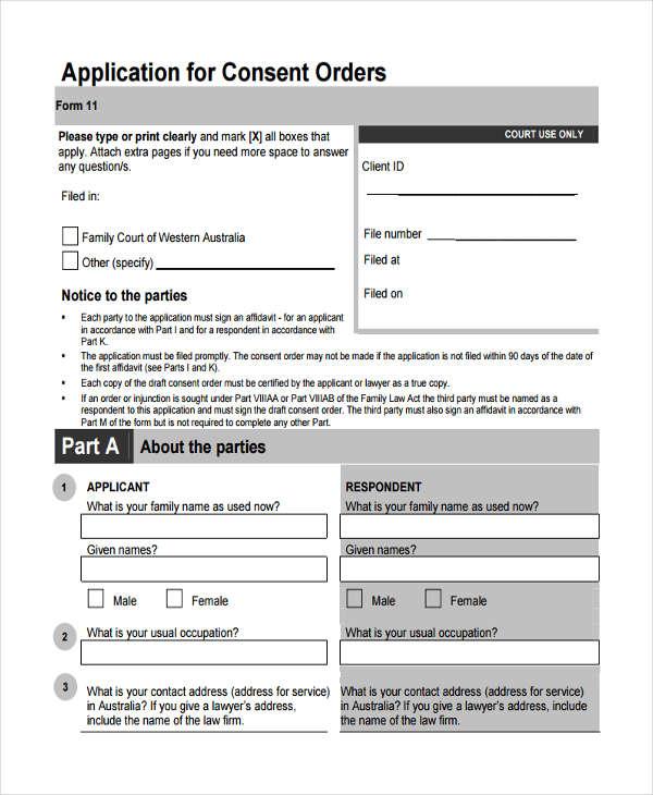 consent application
