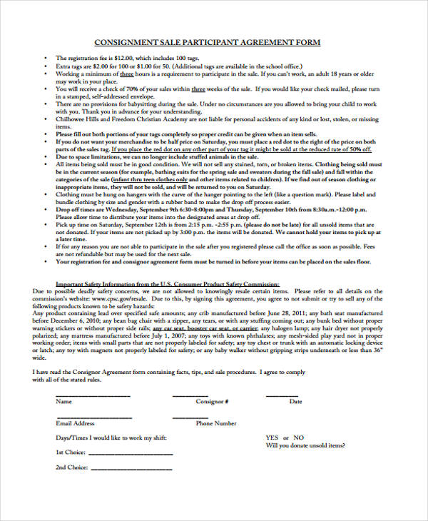 consignment sale participant agreement form