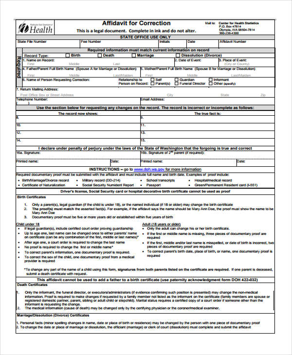 correction request form
