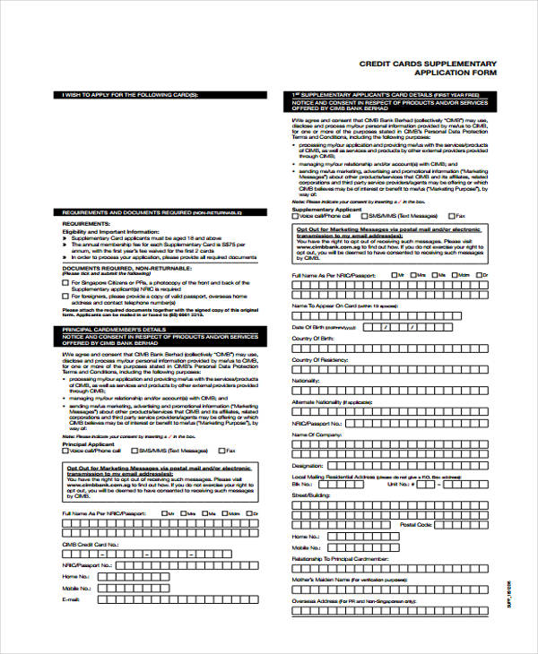 credit card supplementary application form