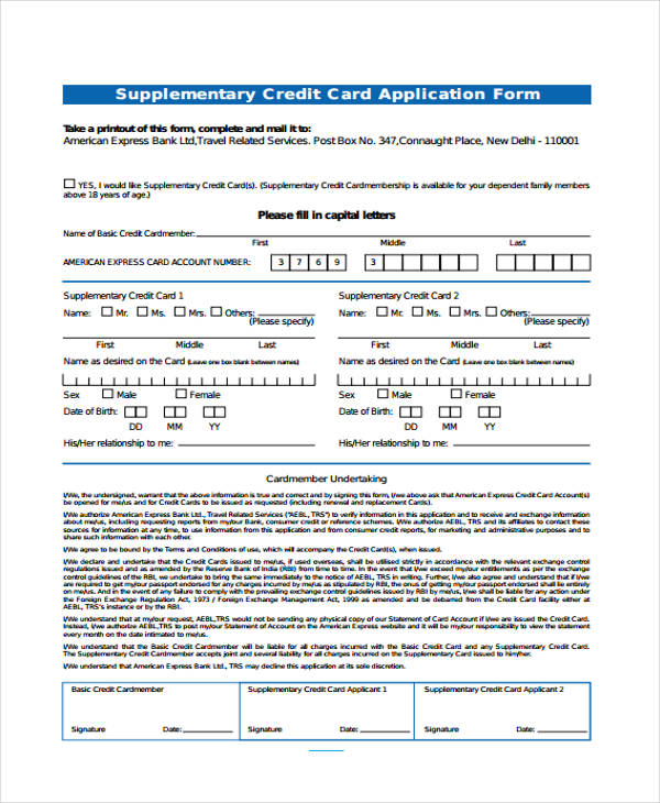 credit card supplementary application form1