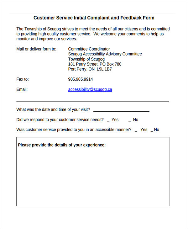 customer service initial complaint feedback form