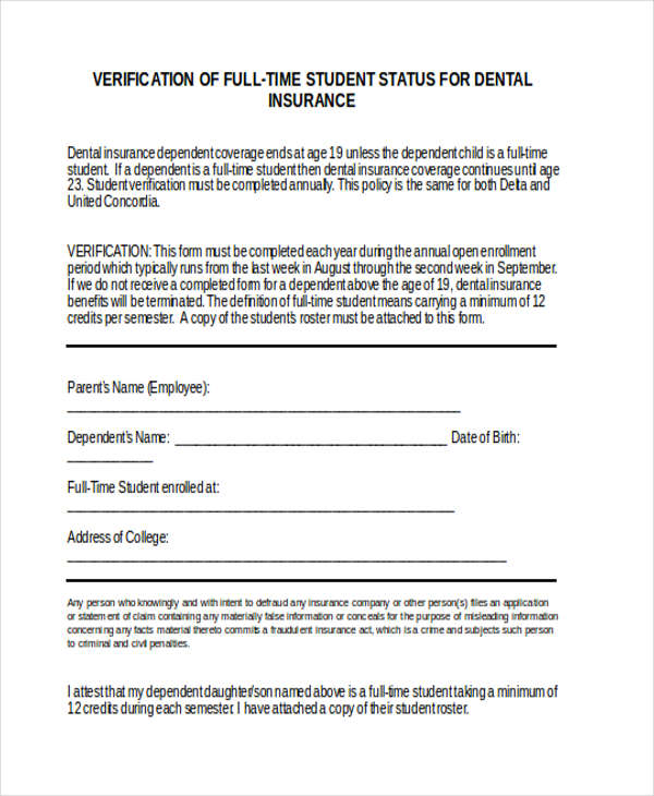dental insurance plan verification form1