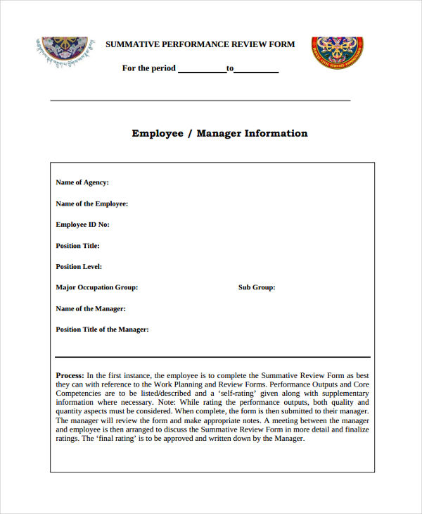 employee summative performance review form