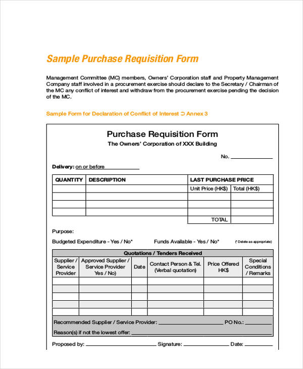 example new purchase requisition form