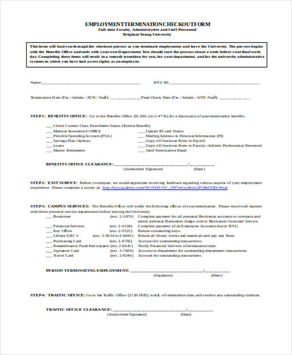 free employee checkout clearance form